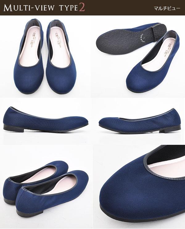 0a5b44d48ea FashionLetter  Not hurt Japan-made round pumps flat repellent water  waterproof rain pumps milky milky (Milky Milky) shoes low heel Womens flat  pumps ...