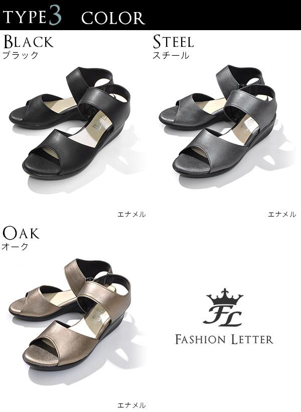 fashionletter rakuten global market ringtone in the