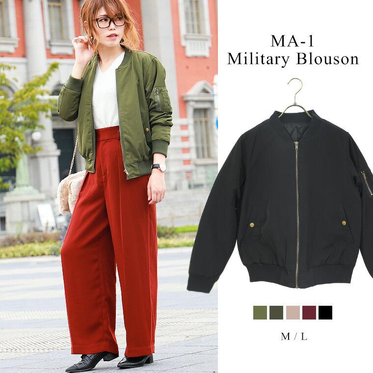 新作 MA,1 レディース フライトジャケット ブルゾン ボンバージャケット オーバーサイズ ミリタリージャケット アウター ミリタリー.  FashionLetter ファッション