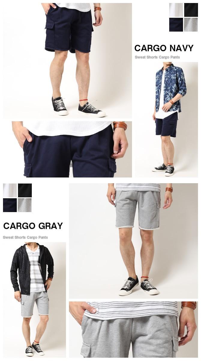 ショートパンツ/メンズ/膝上/カーゴパンツ/ハーフパンツ