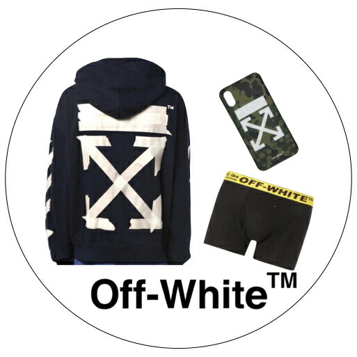 offwhite,オフホワイト