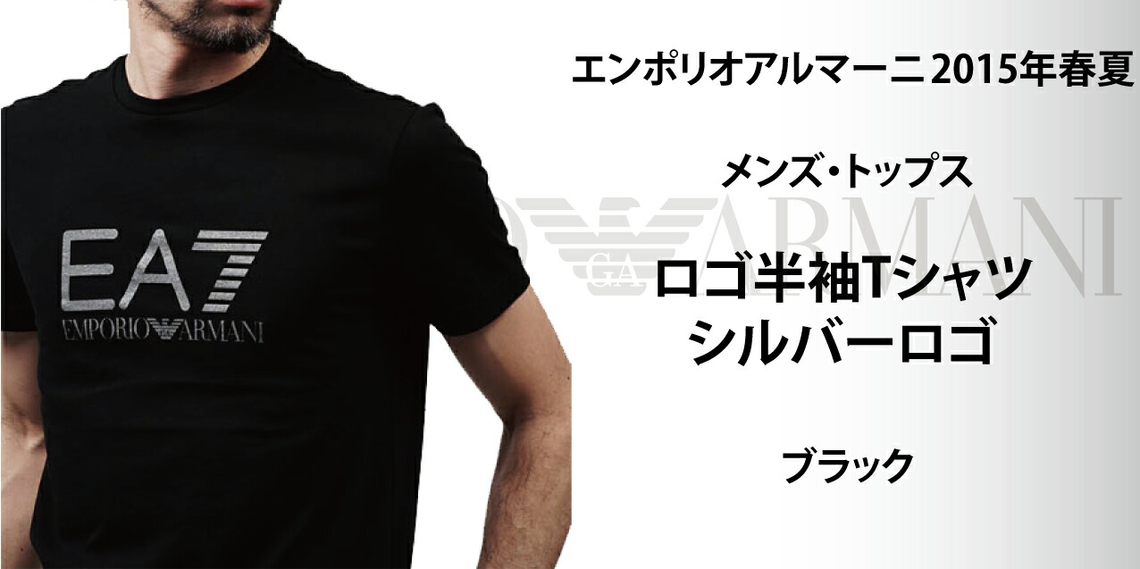 f99c91a09 -Emporio Armani:EMPORIO ARMANI brand -Style: short sleeve T shirt -Model  number: 273757 5 p 206 -Material: 100% cotton -Color: black-00020