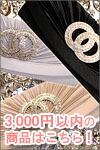 ドレス・ワンピース fashionstyle