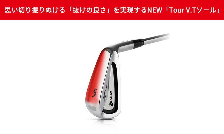 ダンロップ ゴルフ スリクソン Z565 アイアンセット 6本組 (5-P) ミヤザキ カウラ8 カーボンシャフト DUNLOP GOLF SRIXON