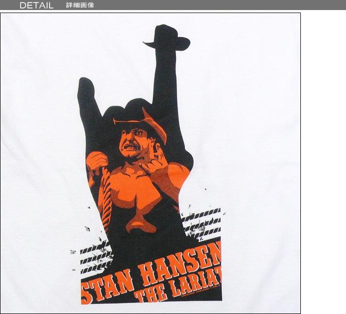 スタン・ハンセン Tシャツ