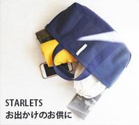 スターレッツ 星プリントトートバッグ