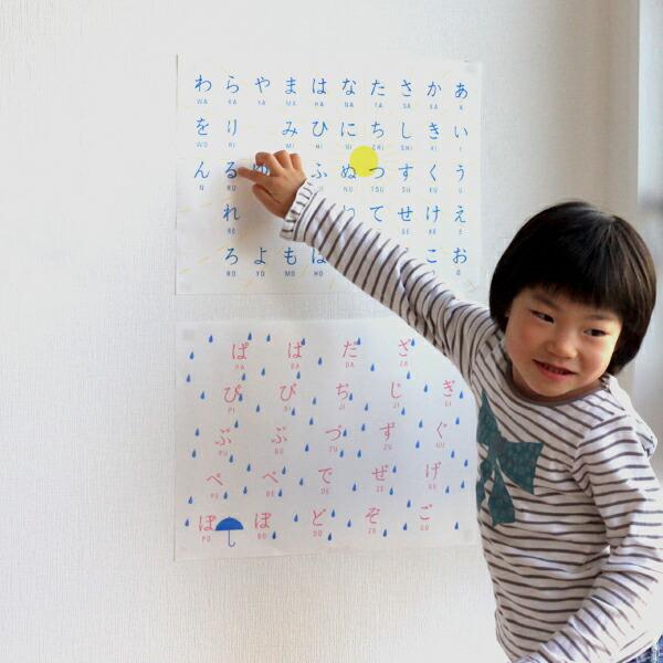 https://image.rakuten.co.jp/favor/cabinet/item/akaoni_design/aiuoeo011.jpg