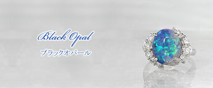 �����ʲ�ǽ�� �֥�å����ѡ��� ���ѡ��� �ץ쥷�㥹 ���ѡ��� Pt900 ��� 4.58�����D 1.00ct��black opal ����šۡ����ʲ�ǽ�� �֥�å����ѡ��� ���ѡ��� �ץ쥷�㥹 ���ѡ��� Pt900 ��� 4.58�����D 1.00ct��black opal ����š�