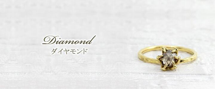 【返品可能】 ブラウン ダイヤモンド カラー ダイヤモンド K18 リング 0.947ct D0.153ct brown diamond 【中古】 ローズカット【返品可能】 ブラウン ダイヤモンド カラー ダイヤモンド ブラウンダイヤ カラーダイヤ K18 リング 0.947ct D0.153ct brown diamond 【中古】 ローズカット