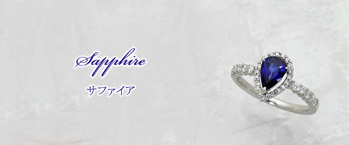 【返品可能】 サファイア ブルーサファイア サファイヤ Pt900 リング S 0.98ct D 0.4ct blue sapphire 【中古】【返品可能】 サファイア ブルーサファイア サファイヤ Pt900 リング S 0.98ct D 0.4ct blue sapphire 【中古】