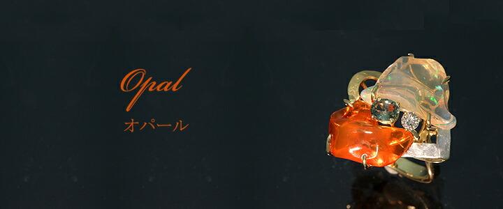 【返品可能】 ファイアオパール オパール ファイヤーオパール 750 リング 12.178ct S0.472 D 0.118ct fire opal 【中古】【返品可能】 ファイアオパール オパール ファイヤーオパール プレシャスオパール グリーンサファイア 750 リング 12.178ct S0.472 D 0.118ct fire opal precious opal 【中古】