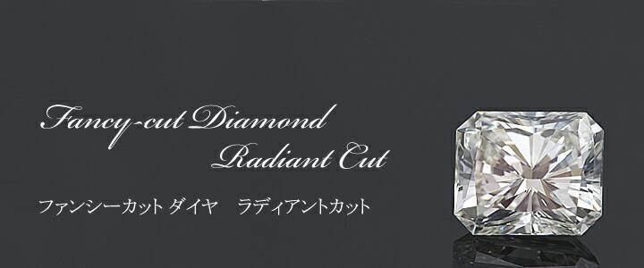 【天然ダイヤモンド】【ダイヤモンド】【ダイヤ】3.824ct【ルース】diamond【ファンシーカット】【天然ダイヤモンド】【ダイヤモンド】【ダイヤ】3.824ct【ルース】diamond【ファンシーカット】