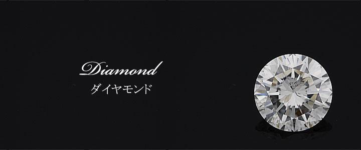 天然 ダイヤモンド ダイヤモンド ダイヤ 1.196ct ルース diamond  新品天然 ダイヤモンド ダイヤモンド ダイヤ 1.196ct ルース diamond  新品