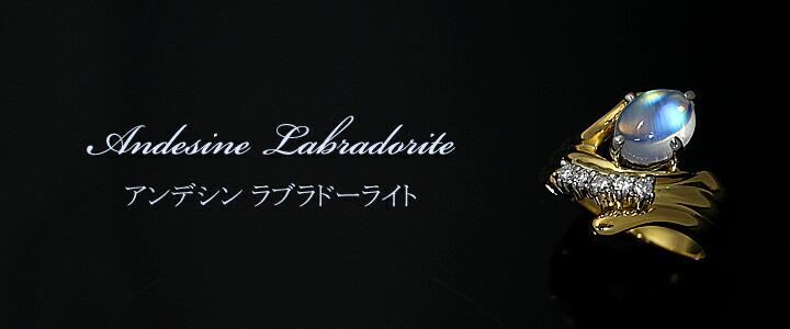 アンデシン - ラブラドライト Pt900/K18 リング 2.25ct D 0.17ct andesine-labradorite レアストーン 【中古】アンデシン - ラブラドライト アンデシンラブラドライト Pt900/K18 リング 2.25ct D 0.17ct andesine-labradorite レアストーン 【中古】
