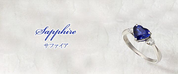 サファイア サファイヤ Pt900 リング S 1.32ct D 0.15ct sapphire 【中古】サファイア サファイヤ Pt900 リング S 1.32ct D 0.15ct sapphire 【中古】