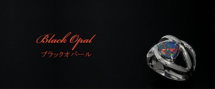 ブラック オパール オパール プレシャス オパール Pt900 リング 1.65ct D 0.10ct black opal【中古】ブラック オパール オパール プレシャス オパール Pt900 リング 1.65ct D 0.10ct black opal【中古】
