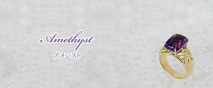 アメシスト アメジスト 紫水晶 クォーツ K18 リング 【中古】 amethyst 誕生石 2月アメシスト アメジスト 紫水晶 クォーツ K18 リング 【中古】 amethyst 誕生石 2月