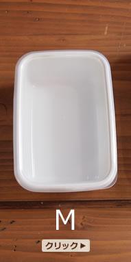 野田琺瑯 レクタングル 深型 シール蓋付 Mサイズの商品ページへ