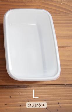 野田琺瑯 レクタングル 深型 シール蓋付 Lサイズの商品ページへ