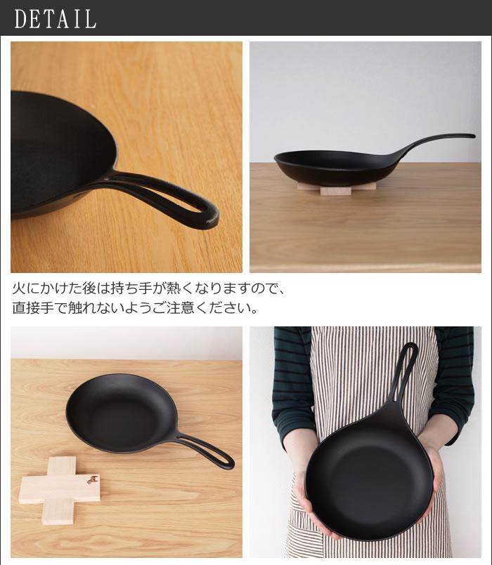 岩鋳(イワチュウ) オムレット 24cm 南部鉄器 IWACHU フライパン 日本製 商品詳細