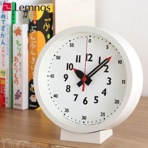 知育時計 置き時計 レムノス LEMNOS ふんぷんくろっく