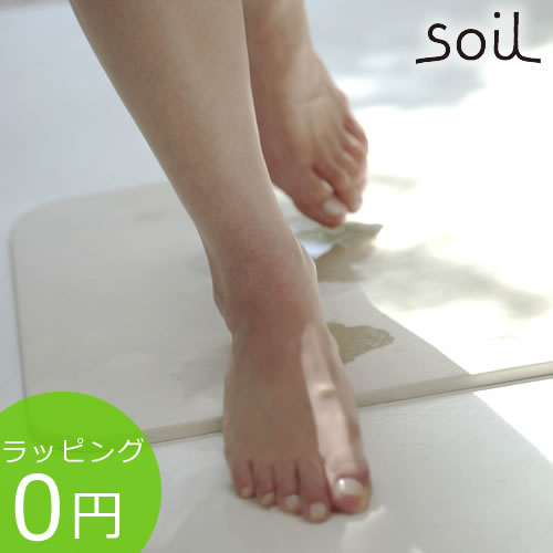 soil ソイル バスマット ライト 珪藻土バスマット