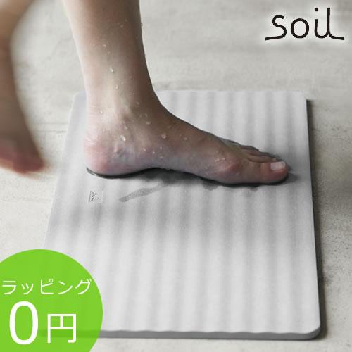 soil ソイル バスマット ウェーブ