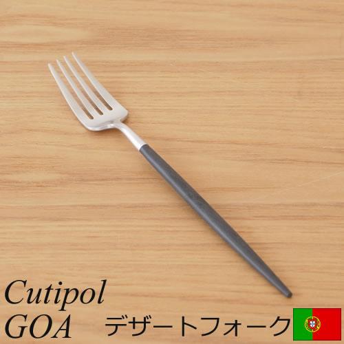GOAGO07 デザートフォーク BK 39724004