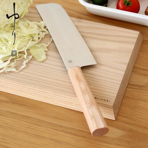 ゆり 菜切り包丁 志津刃物 野菜切り包丁
