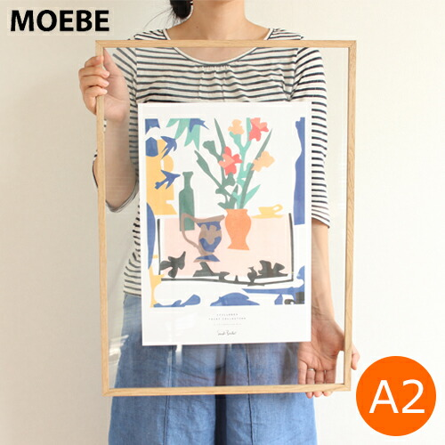 MOEBE ムーベ フォトフレーム FRAME A2 アクリル板 額縁 写真立て 木製 壁かけ オーク ブラック ホワイト