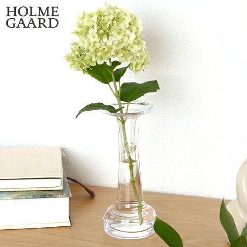 ホルムガード オールドイングリッシュ ソリティアベース クリア H12cm 一輪挿し 花瓶 花器 フラワーベース 北欧 HOLMEGAARD Old English 4U7-4343807