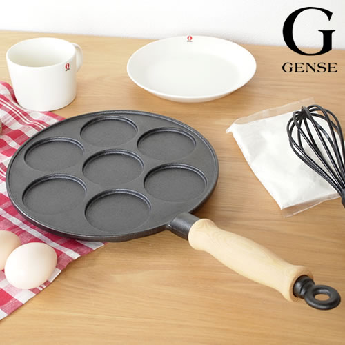 GENSE ゲンセ スモールパンケーキパン 鋳鉄 鉄フライパン 直火 ガス スウェーデン 北欧 カフェ パンケーキ