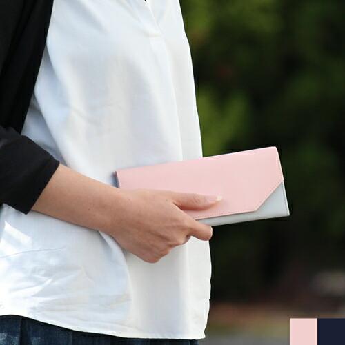 長財布 レディース 薄い 革 本革 軽い 薄型 軽量 日本製 紗蔵 バイカラー ピンク × グレー ネイビー × グレー 二つ折り 財布