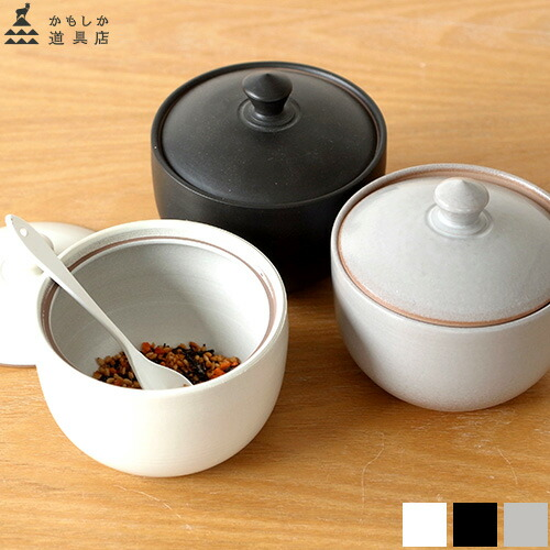 かもしか道具店 蓋付き小鉢 おともの器 白 黒 グレー 日本製 萬古焼 珍味入れ 蓋付き小鉢