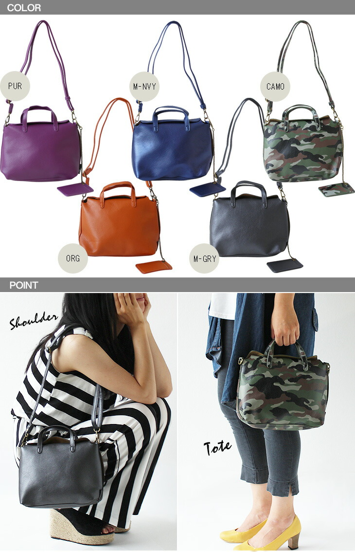 Fcinterior Rootote Baby Roo Sy Pu Color B Rakuten Womenamp039s Backpack So Can Be Used Either As Mini Tote Shoulder Bag Classy Subdued Colors Just To Help Out Is Also The Right For Everyday Use