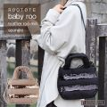 ROOTOTE baby roo フェザールーミニ spangle