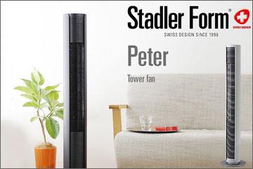 Stadler Form ピーター タワーファン