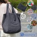 ROOTOTE ルートート CRUTTO クルット