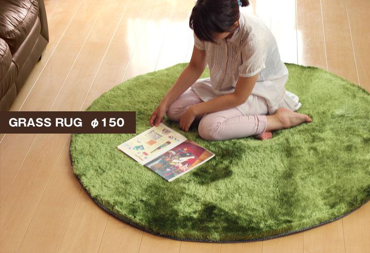 Fcinterior Grass Rug Glass Rug Round 150 Rakuten Global Market