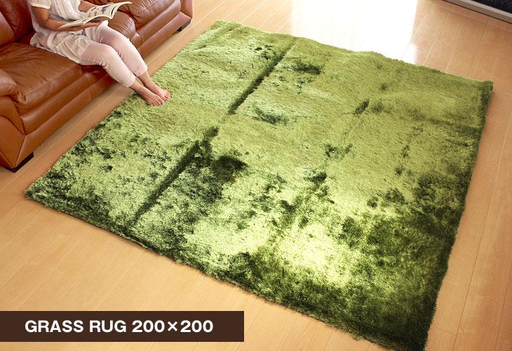 Fcinterior Grass Rug Glass Rug 200 X 200 Rakuten Global Market