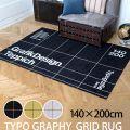 TYPOGRAPHY GRID RUG タイポグラフ グリッド ラグ 140×200
