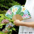 西川庄六商店 BOUDAI TRAVEL Hawaian Fabric 花扇子