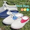 Deck Shoes・デッキシューズ