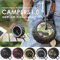 CAMPERS1.0 ポータブル アウトドア ワイヤレス Bluetooth スピーカー