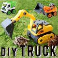DIY トラック