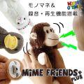 NEW Mime Friends マイムフレンズ
