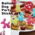Balloon Dog Party Sticks・バルーンドッグ パーティースティック