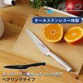 MAC・マック スーパーフッ素コーティング包丁 ペアリングナイフ