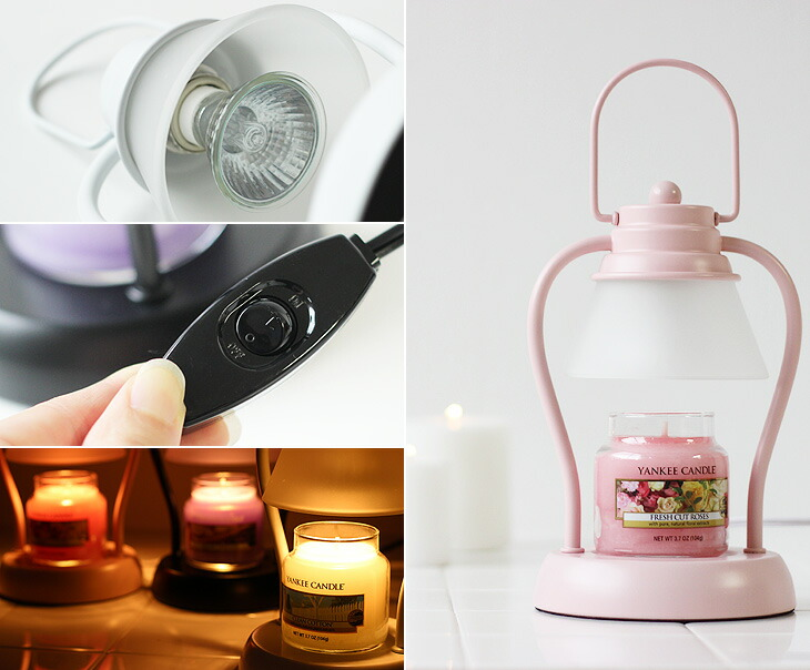 Has The Halogen Light Bulb Candle Warmer Lamp. * Candle Not Dissolve In  Other Light Bulbs. When Purchasing Please See Product Documentation.