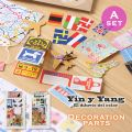 Yin y Yang デコレーションパーツ Aセット